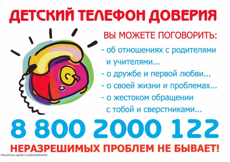 Мухамедьяровская школа - Полезная информация